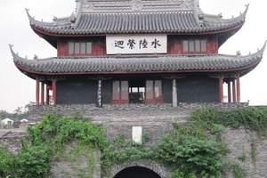 广州到华东旅游|杭州义乌普陀山横店双飞五日旅游|华东旅游