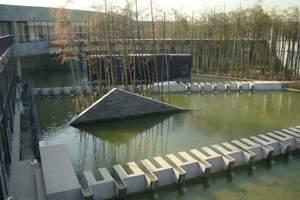 霸州茗汤温泉水疗养生度假村