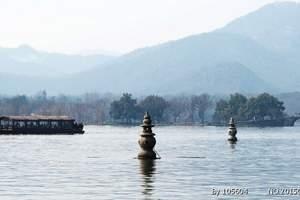 限时特价 上海到杭州一日游 杭州西湖 三潭映月 华东游周边游