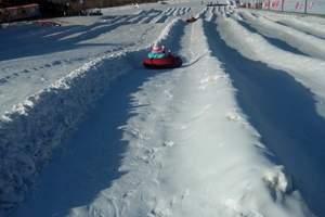 昆仑国际滑雪场