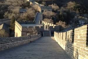 北京精品纯玩四日游景点介绍_北京著名旅游景点_北京旅行社