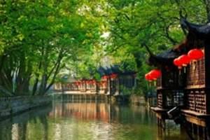 上海到扬州开车多长时间阅江楼 玄武湖 扬州瘦西湖 个园二日游