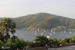 """新疆到泰国世界顶级美岛—""""斯米兰群岛""""普吉岛7日游报价"""
