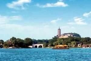 镇江金山寺-焦山-北固山一日游