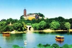 南京 扬州 镇江旅游线路_南京 扬州 镇江高铁三日游