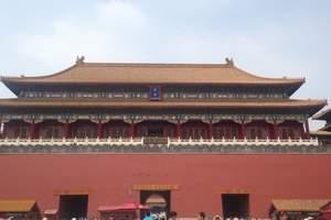 北京旅游   兰州 北 京  天 津  双 卧 7 日 游