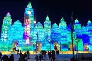 哈尔滨冰雪大世界开放时间_2018年冰雪大世界门票