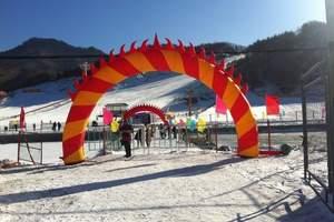 银川西夏风情园滑雪一日游 银川冬季滑雪好去处