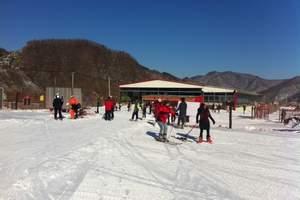 石家庄到东方巨龟苑滑雪一日游 石家庄周边滑雪场