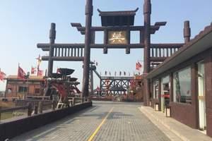 上海到苏州无锡南京三日游旅游攻略