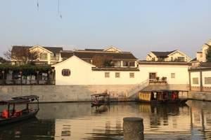 大连到华东五市旅游团_华东五市2飞6日游-夜游上海+三水乡
