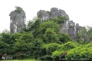 桂林旅游:桂林金银寨、漓江竹筏、梦幻漓江四天高铁游