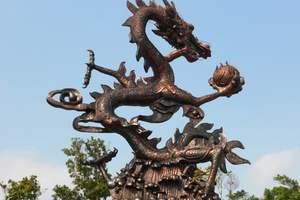 三亚亚龙湾森林公园+槟榔谷一日游(含接送/门票/午餐)