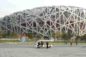 洛阳到北京旅游 北京双卧5日游 到八达岭长城 颐和园旅游