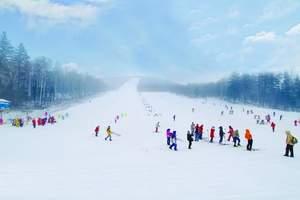南宁到哈尔滨、亚布力滑雪、雪乡农家乐、威虎寨、双飞六日游