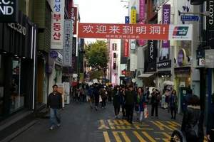 什么时候去韩国旅游最好、青岛去1月份韩国特价,韩国四飞五日游