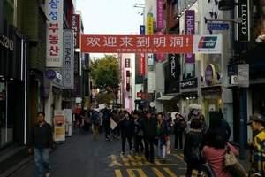 首尔一地3+2半自由行 沈阳到韩国旅游双飞5日【无购物畅游】