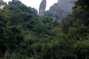 南岭森林公园、赤壁单崖、丹霞山养生休闲3日游