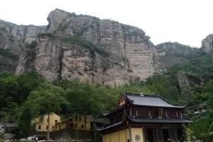 泉州、晋江、石狮到温州雁荡山楠溪江动车三日跟团游