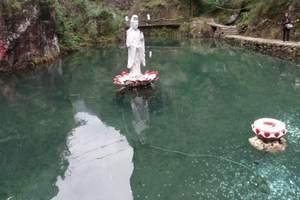 温州旅游、报团去温州雁荡山、楠溪江四天双飞纯玩游