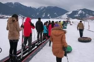 (冬季)新疆乌鲁木齐南山白云国际滑雪场一日游