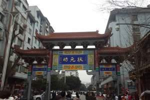 西安去四川广元阆中古城三日游 (阆中古城/油菜花)旅游线路
