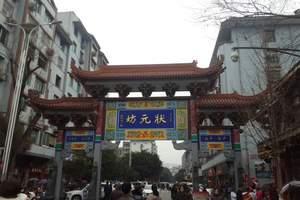 广元到阆中古城、苍溪梨博园一日游_妇女节推荐行程 广元周边游