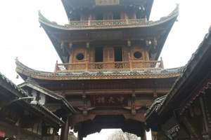 重庆到阆中古城旅游路线,重庆至阆中古城全景深度2日游