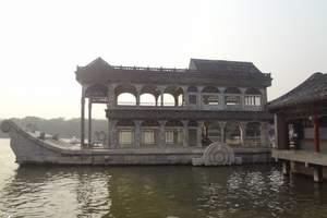 临汾到北京旅游纯玩五日游景点丰富_临汾到故宫、长城、颐和园