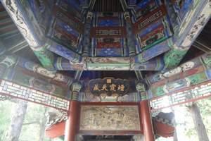 [北京旅游]乐享六日旅含天安门、故宫、长城(恩施飞卧铺回)
