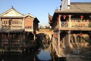 淄博到台儿庄旅游 台儿庄古城、大战纪念馆、古城滑雪场二日游