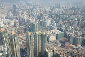 香港天际100观景台门票预订特价电子门票当天可预订