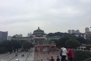 重庆市内旅游]景点有哪些_印象重庆市内一日游_重庆市内景点