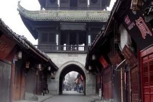 西安到四川阆中旅游线路_广元、剑门关、阆中古城高铁三日游