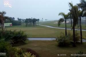 威海威高天安(原BIP)高尔夫球订场