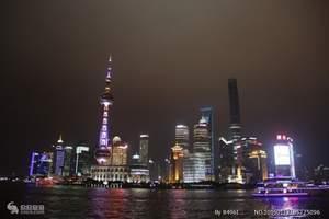 夜游大上海东方明珠+游船 精彩一日游    天天发车免费接客