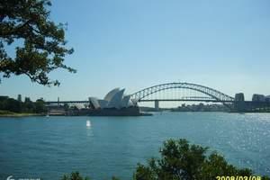 2016年澳大利亚旅游报价_绝代双骄澳新凯墨12日旅游价格