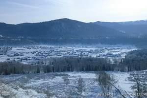 新疆冬季喀纳斯、禾木、白沙湖火车双卧纯玩三日游【天天发团】
