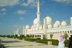 【玩转】鄂尔多斯到迪拜游|国际5星酒店A380客机直飞6日游
