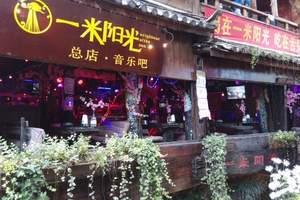 天津到云南旅游团购网|昆明大理丽江西双版纳四飞五星高端八日游