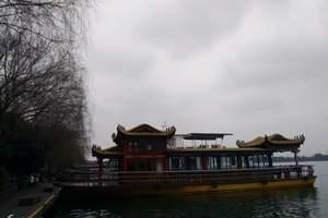 郑州到华东五市旅游|华东五市旅游攻略|华东五市七日游线路