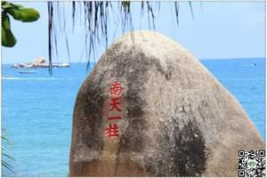 几月份去三亚旅游最便宜_几月份去三亚旅游好玩_最美海岸五天