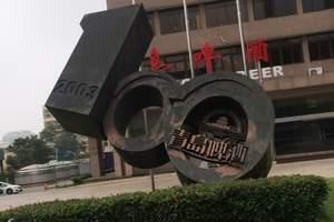 青岛啤酒二厂工业