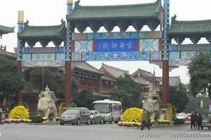 河南经典游:开封、郑州、洛阳三日游