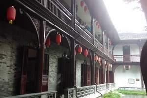 【扬州旅游】扬州旅游线路 扬州一日游 瘦西湖+大明寺+何园