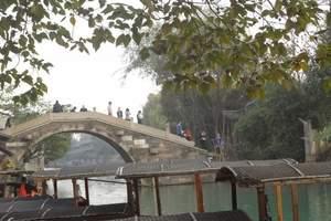 扬州旅行社到【乌镇一日游】东栅和西栅哪个更好玩?乌镇旅游攻略