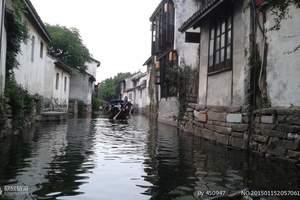 赣州到西塘、苏州园林、江南水乡乌镇、杭州五天 赣州到华东旅游