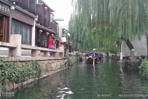 扬州到【西塘-乌镇2日游】西塘自由行,含早餐,乌镇东栅+西栅
