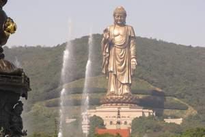 苏州无锡上海汽车三日游