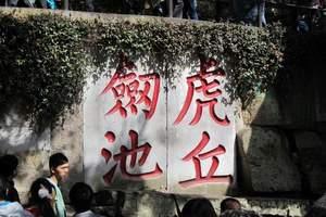 苏州园林1日游|拙政园-狮子林-姑苏游船-寒山寺-虎丘-评弹